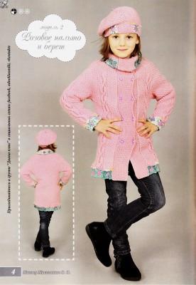 Розовое пальто и берет